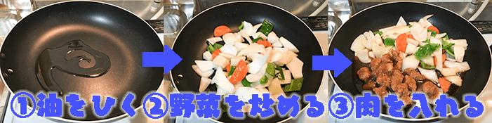 らでぃっしゅぼーや-カンタン調理-10分-1