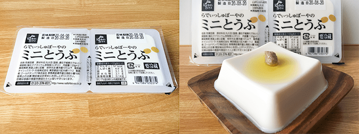 らでぃっしゅぼーや-豆腐